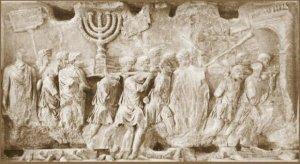 003-arch-of-titus-spoils-jerusalem